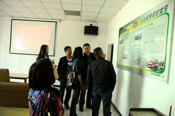 培训中心到西宁市首家安全生产警示基地参观学习 -[黄河水电 - 新闻中图片