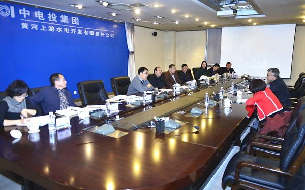 李固旺会晤省电力公司副总经理金炜 -黄河上游水电开发有限责任公司
