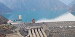 黃河上游水電開發有限責任公司